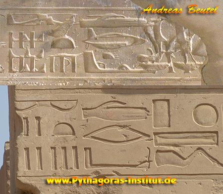 Beide Bilder im Vergleich Abydos und Karnak