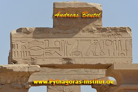 Tempelrelief aus Karnak
