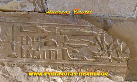 Die Reliefs aus dem Tempel in Abydos vergrößert